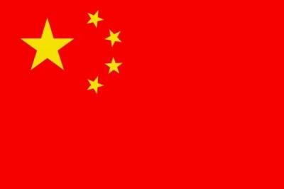 drapeau-chine
